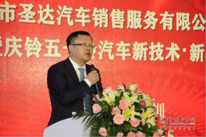 庆铃集团总经理、庆铃股份董事长罗宇光先生致辞