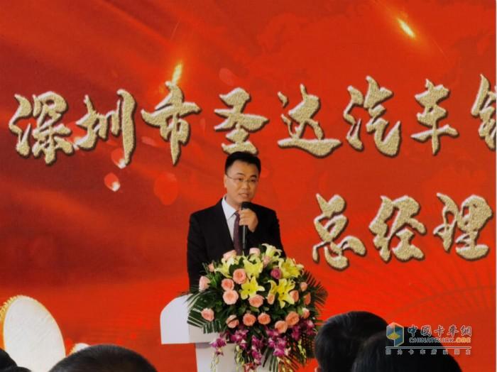 深圳圣达公司总经理李洪波先生致辞