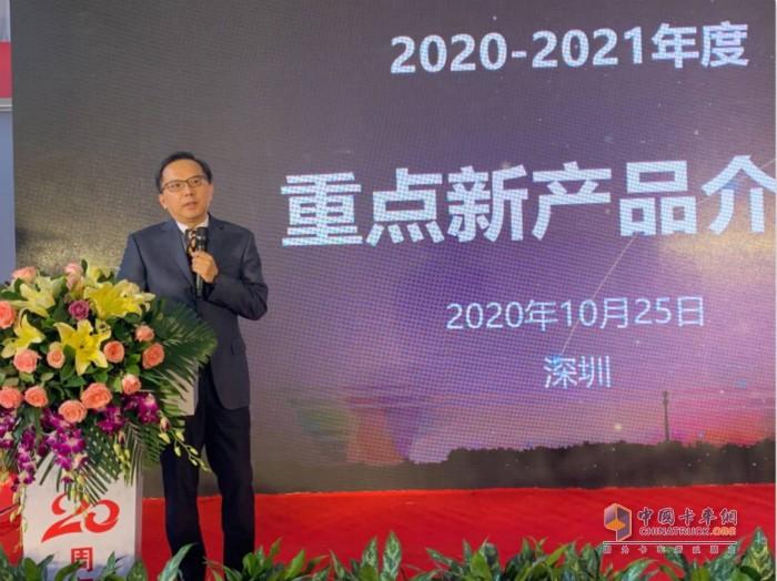 庆铃股份副总经理曹怀礼先生讲解庆铃五十铃新技术新产品