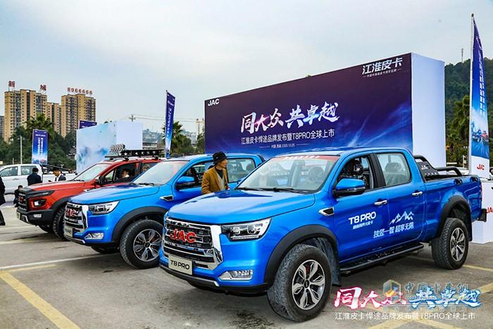 江淮皮卡T8PRO