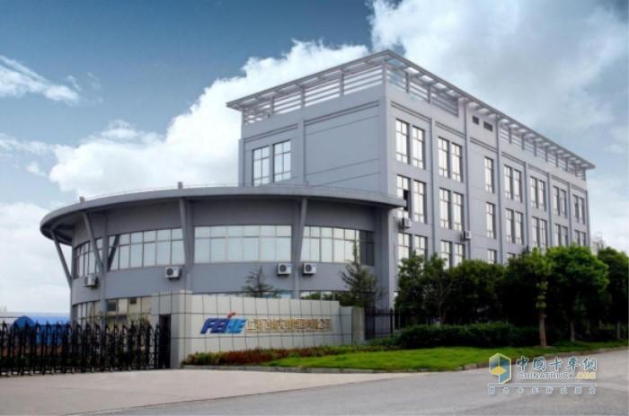 2014年上海飞和集团投资重组了一汽凌源汽车制造有限公司