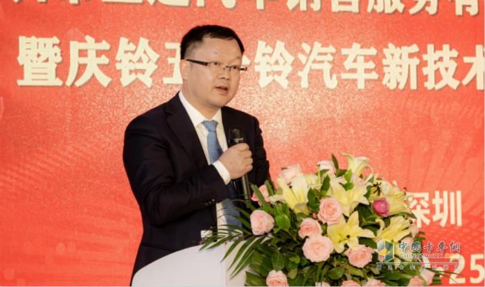 庆铃集团总经理、庆铃股份董事长罗宇光先生