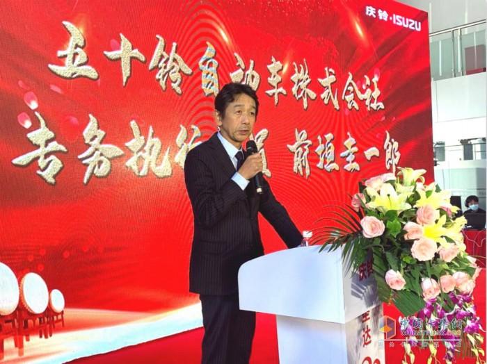 五十铃自动车株式会社专务执行役员前垣圭一郎先生