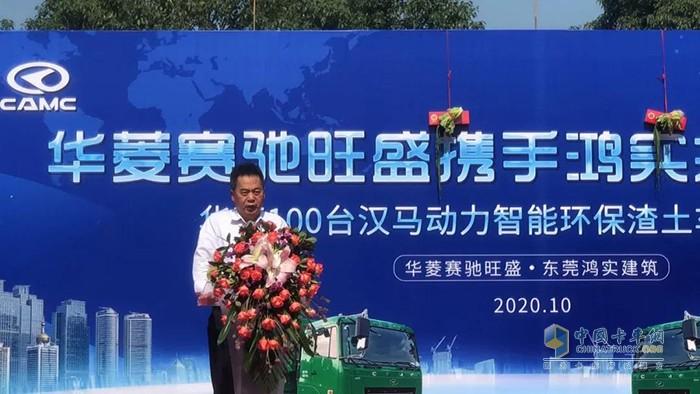 华菱星马汽车集团副董事长、总经理刘汉如