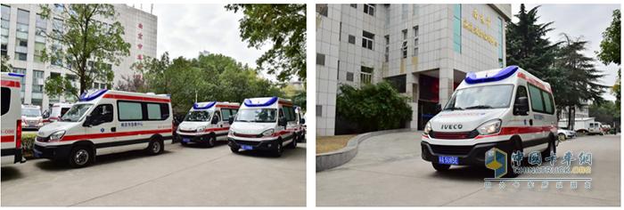 南京依维柯救护车