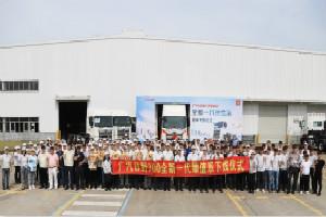 广汽日野700家族又迎来一位重量级成员 全新一代臻值系正式下线