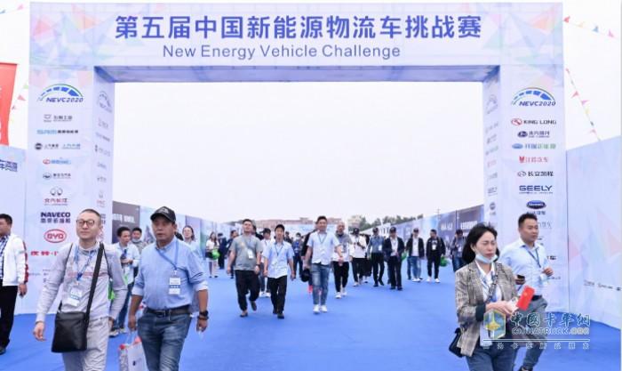 第五届中国新能源物流车挑战赛