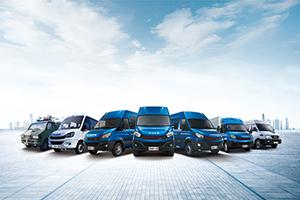 新车驾到!依维柯欧胜2021款将亮相2020广州商用车展!