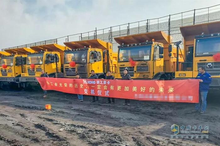 百台XG90非公路自卸车成功交付