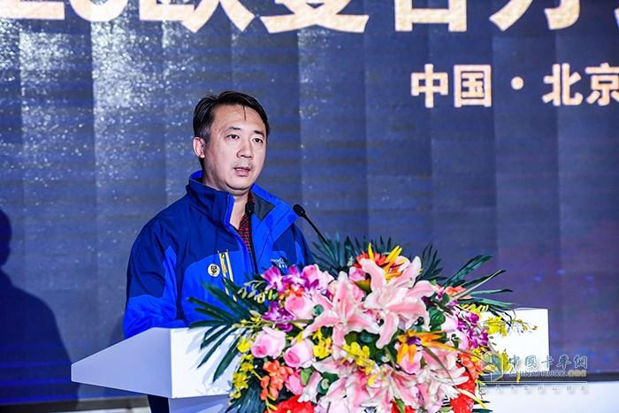 福田汽车集团品牌副总裁、福田戴姆勒汽车品牌总监李健致辞