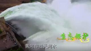 致敬母亲河 黄河重卡肩负起了中国高端重卡的责任