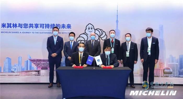 米其林中国与中煤能源集团2021年采购合同签约仪式
