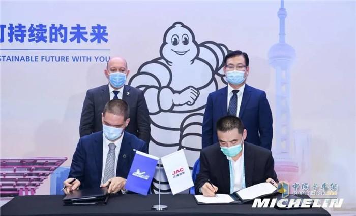 """米其林中国与江淮汽车签订""""战略合作框架协议"""""""