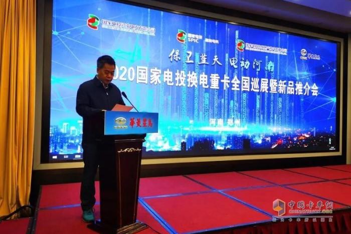 华菱星马汽车集团党委书记、总经理刘汉如