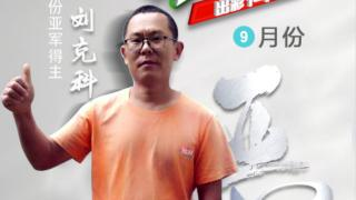 福田祥菱是创业致富的首选