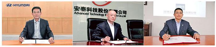 现代商用车与河北企业签订合作协议