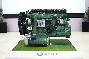 解放动力国六产品惊艳亮相北京内燃机展