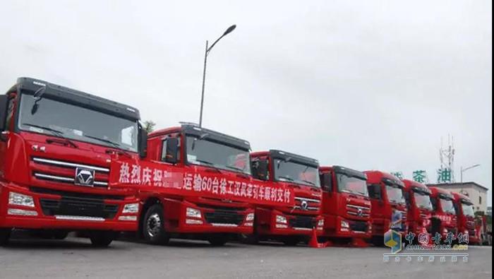 汉风G5牵引车
