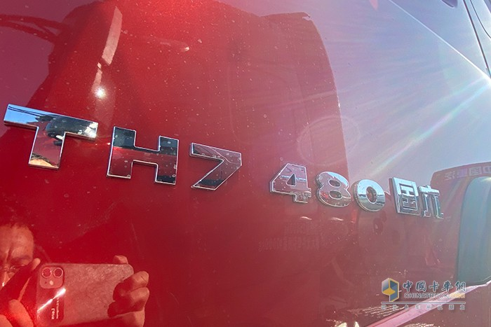 助力国六用车标准升级