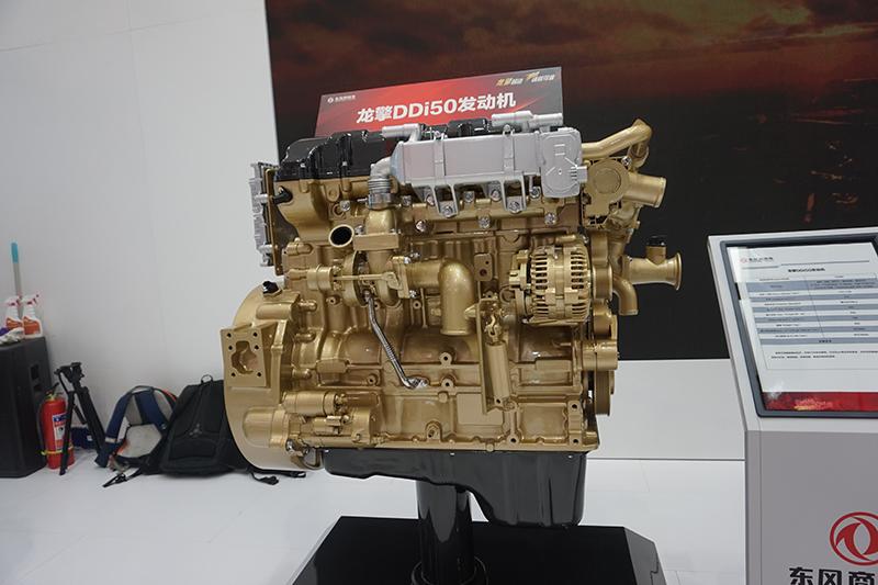 东风龙擎 DDi50 国六 发动机