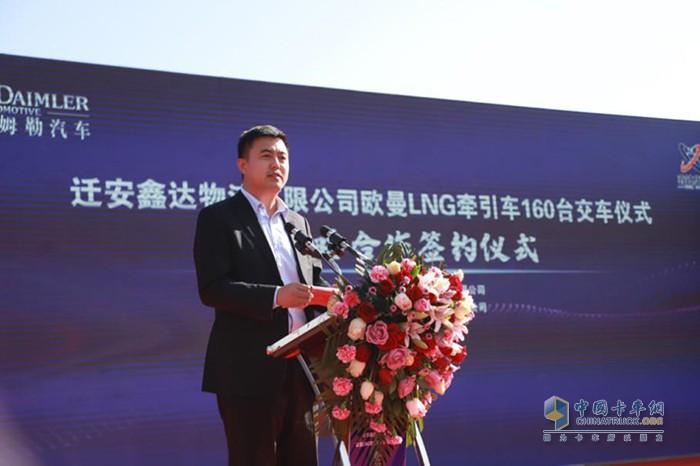 福田戴姆勒汽车营销副总经理兼华北分公司总经理刘刚致辞