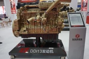 东风龙擎动力 DDi13 国六 发动机