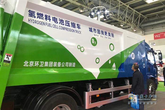 上汽轻卡氢燃料电池环卫车