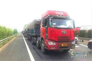 甘肃:省道S216线平华一级公路全线贯通 预计2021年上半年全部完成