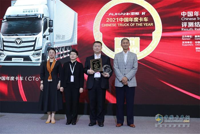 """欧航R系列产品获得""""2021中国年度卡车"""""""