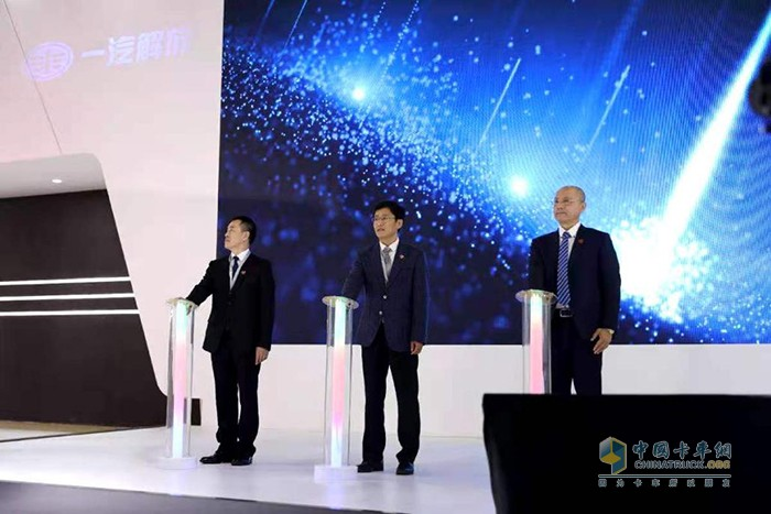 张国华、董昕、郭庆义三位领导共同启动J6L领航版2.0载货上市