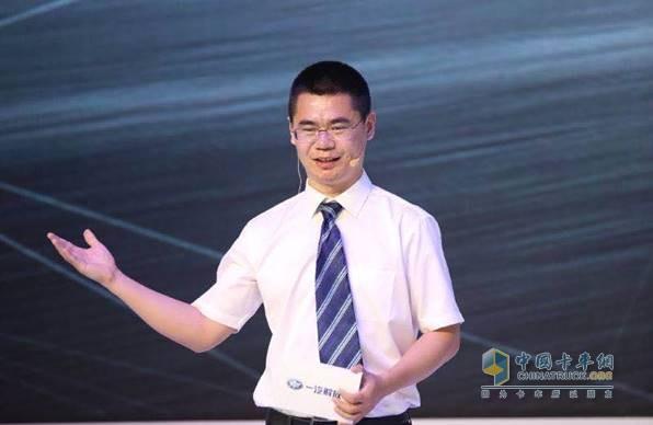 汽解放商用车开发院中重型一部整车开发主管设计师陈敏阳