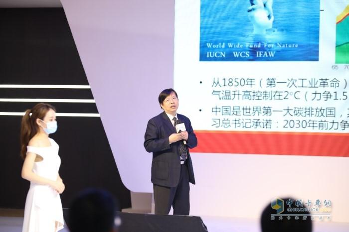 中国汽车工程学会会士、清华大学车辆与运载学院帅石金教授进行行业趋势讲解