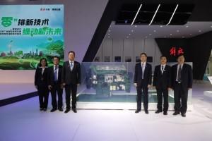 """绿动新征程 解放动力在广州车展发布""""超低排放""""柴油机技术"""