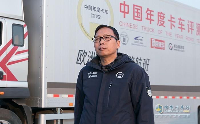 2021中国年度卡车评委会专家评委、《商用汽车》杂志总编辑肖献法