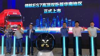 领航ES7高顶双卧版华南区上市,第16.8万国六产品交车  厉害了时代汽车!