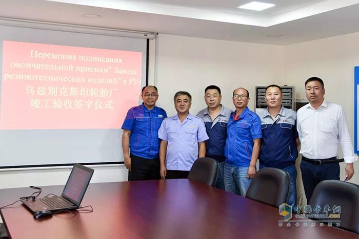 乌兹别克斯坦橡胶制品厂项目完成竣工验收