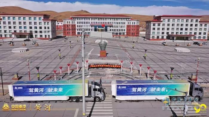 中国重汽黄河重卡溯源活动