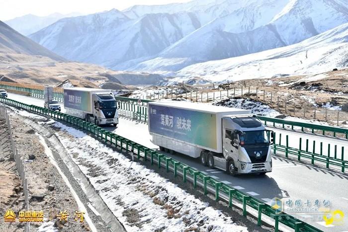 中国重汽黄河重卡溯源