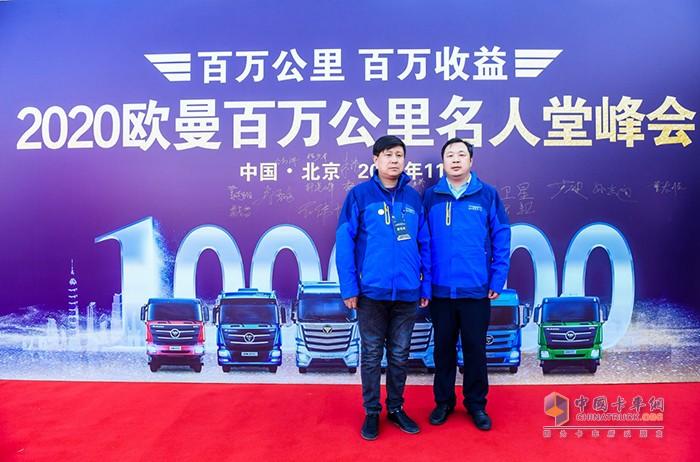 杨少举(左)入选欧曼百万公里名人堂