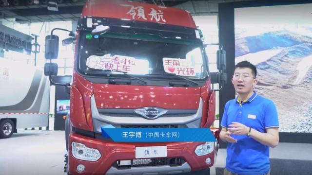 【广州车展】动力强劲 轻量化设计 领航ES7高顶双卧版紧贴用户需求的创新之作