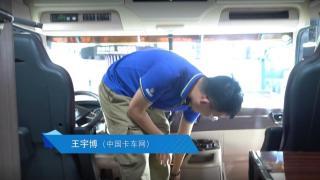 【广州车展】超大储物空间 解放JH6+生活舱让你从此和旅馆说拜拜
