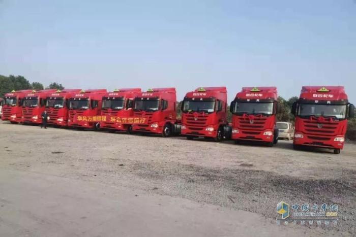 联合卡车再度向华风危货交付了9台同款联合卡车U+牵引车