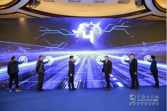 帅铃安康中国行---国六安康160新品升级上市发布会登陆宁波