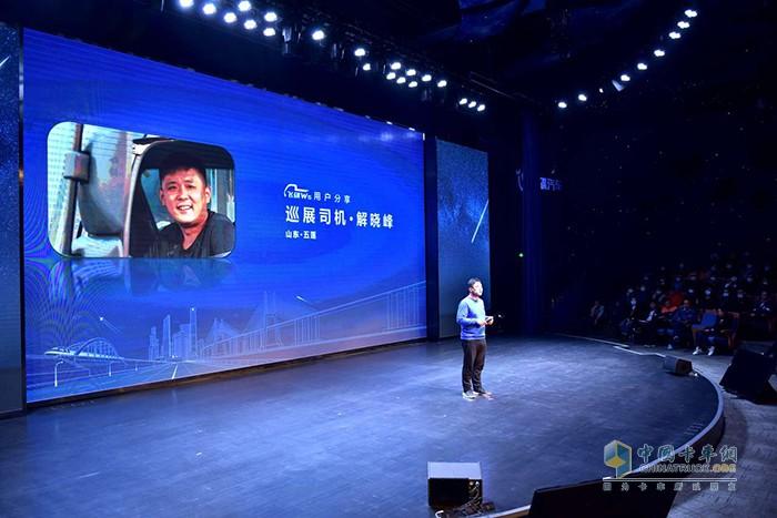 寻找Wo巡展活动的老司机谢晓峰