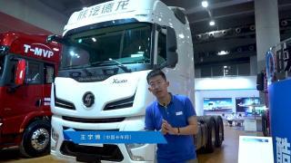 【广州车展】四大优势  陕汽重卡德龙X6000亮相第五届广州商用车展