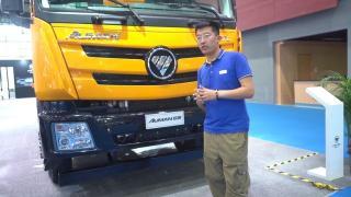 【广州车展】高通过性、高可靠性和高舒适 欧曼GTL质享版渣土车亮相广州车展