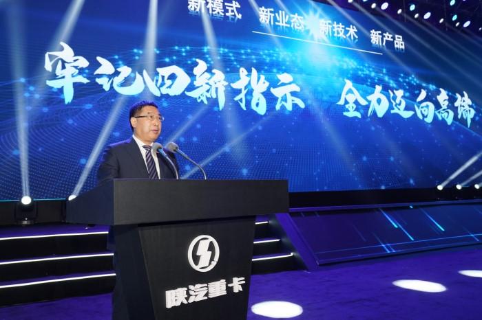 目标17.2万辆  2021年陕汽重卡如何跑出新速度?