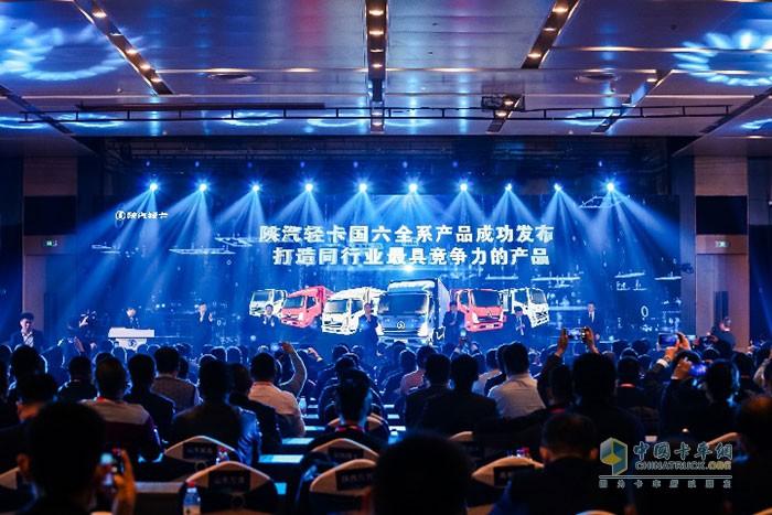 陕汽轻卡隆重发布了全系列国六升级产品