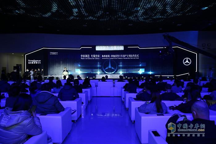 梅赛德斯-奔驰重型卡车宣布国产化落地福田戴姆勒汽车