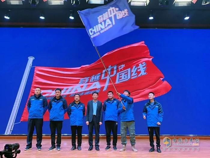 """锣响集团""""穿越中国线—锣响新国标挂车带你走遍中国""""活动正式启动"""